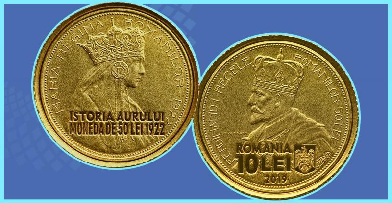 Desăvârșirea Marii Uniri și Istoria aurului. BNR a lansat în circuitul numismatic o bancnotă aniversară și o monedă de aur