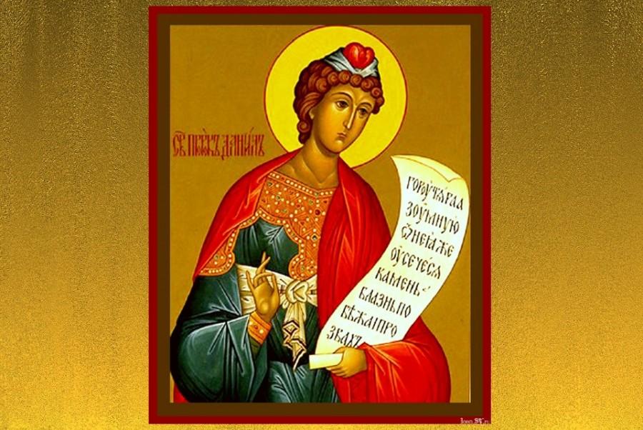 Sfântul Proroc Daniel, făclia care risipește întunericul necunoștinței