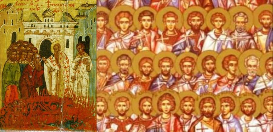 Sfinţii 20.000 de Mucenici din Nicomidia