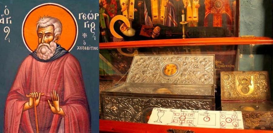 Sfântul Cuvios Gheorghe Hozevitul