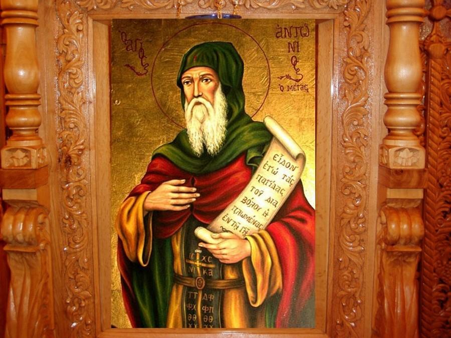 Sfântul Cuvios Antonie cel Mare, împăciuitorul oamenilor cu Dumnezeu