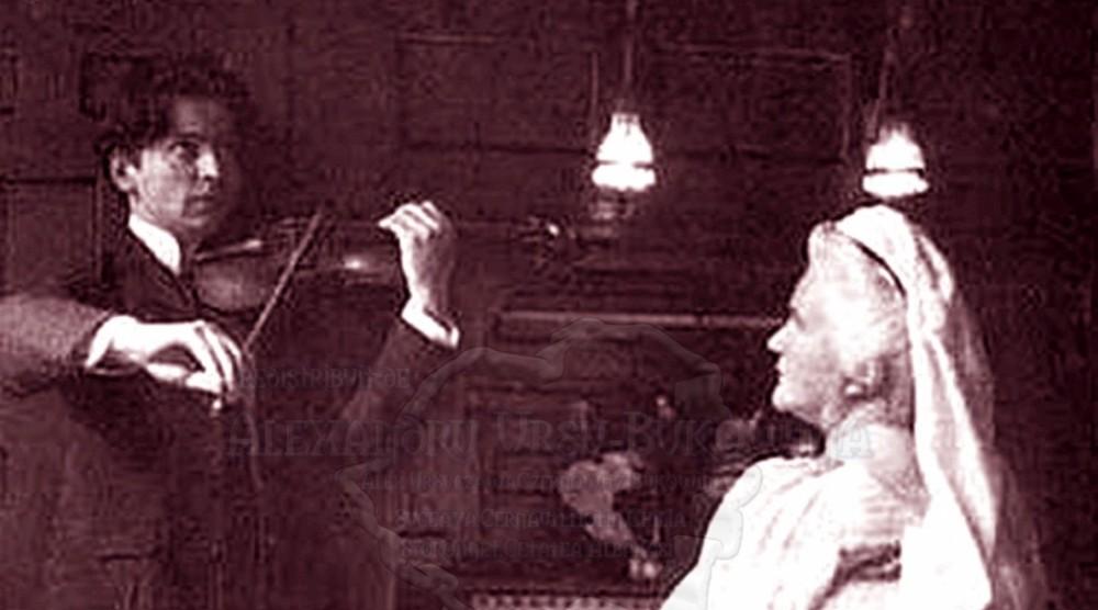 În urmă cu 122 de ani, Parisul era cucerit de un român de 16 ani. George Enescu și Poema Română