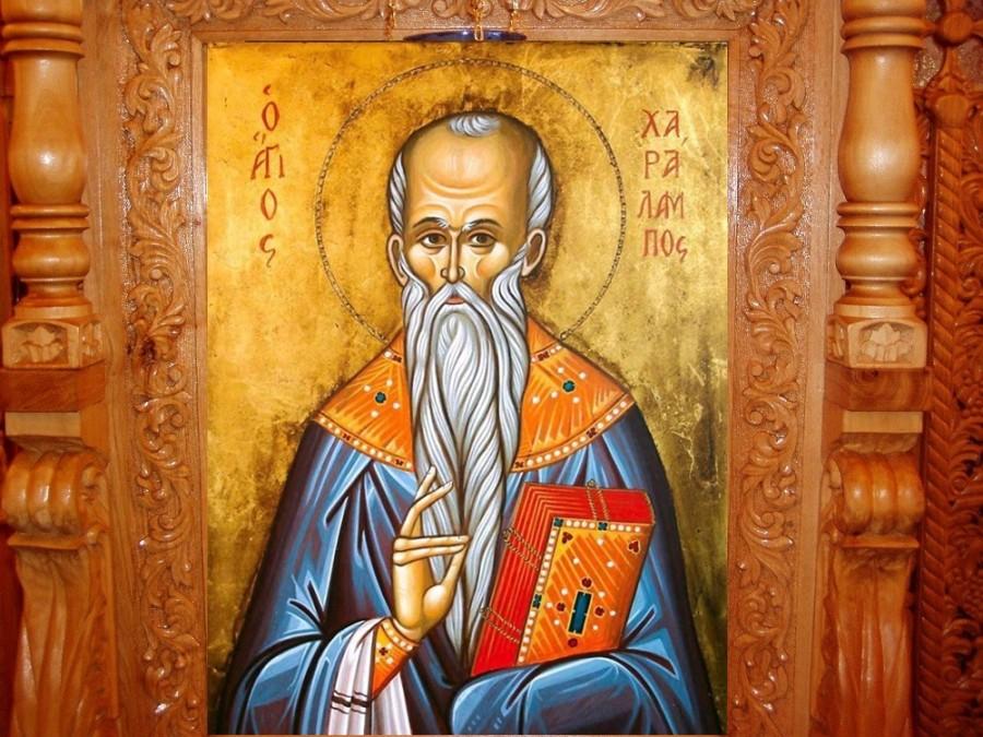 Sfântul Mucenic Haralambie, tămăduitorul de răni și boli