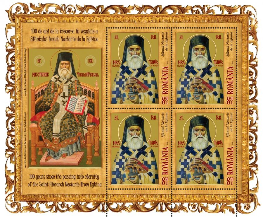 """""""100 de ani de la trecerea în veșnicie a Sfântului Ierarh Nectarie de la Eghina"""", emisiune de mărci poştale pusă în circulație de Romfilatelia"""