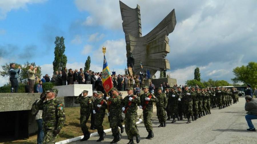 Ziua internaţională a monumentelor şi a siturilor