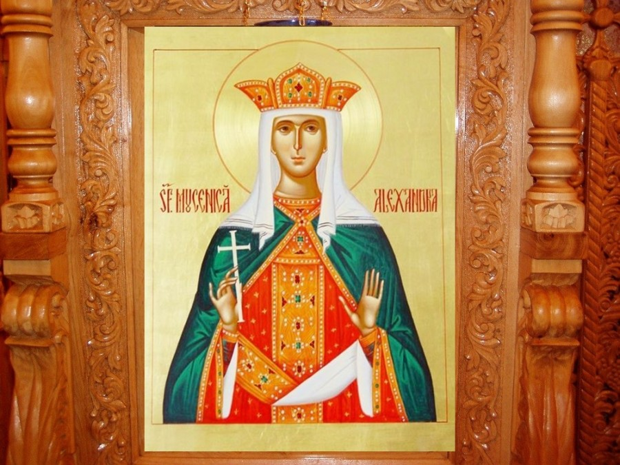 Sfânta Alexandra Împărăteasa, mucenița lui Hristos Dumnezeu