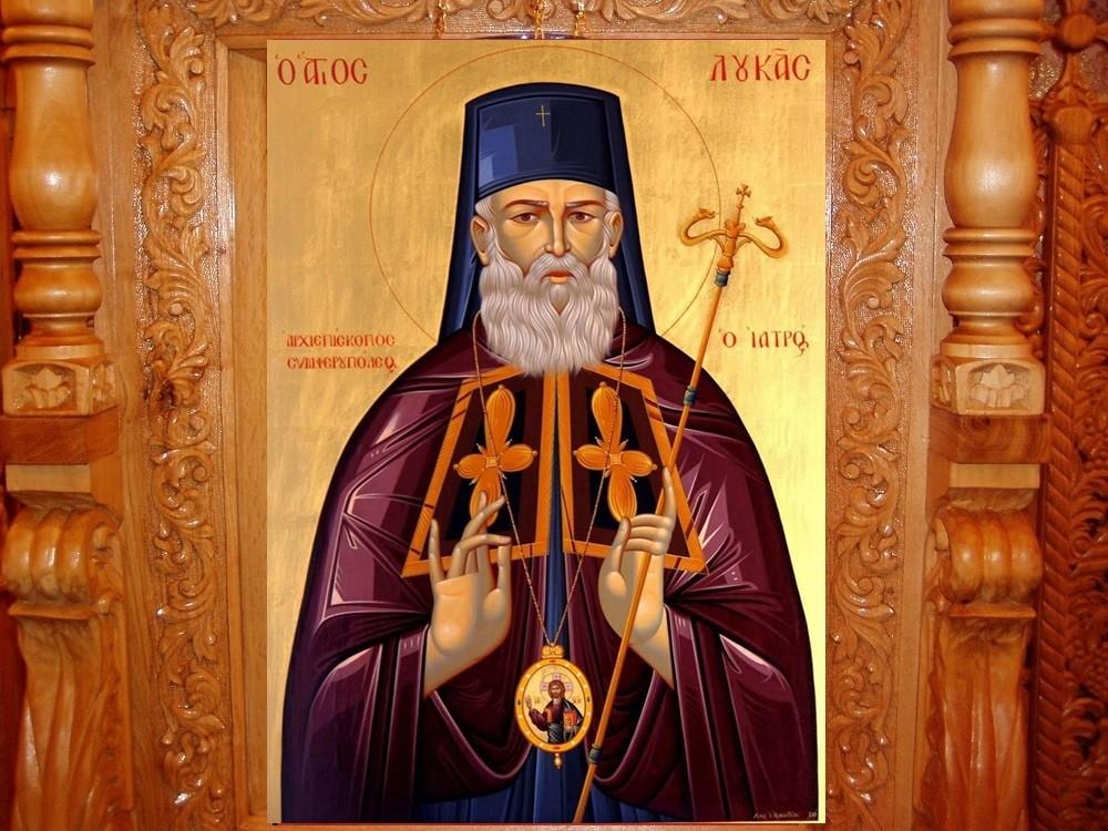 Sfântul Luca al Crimeei, medic al trupului și al sufletului
