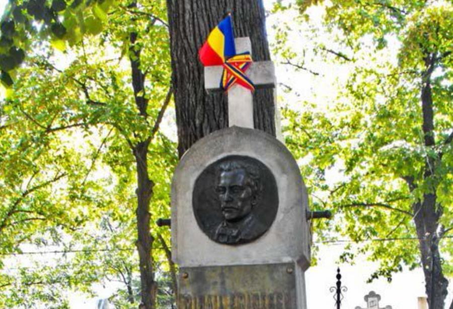 Slujbe de pomenire pentru Mihai Eminescu, la împlinirea a 131 de ani de la trecerea la cele veșnice