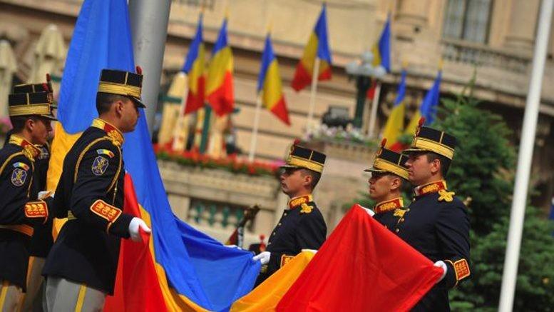 26 iunie - Ziua Drapelului Național