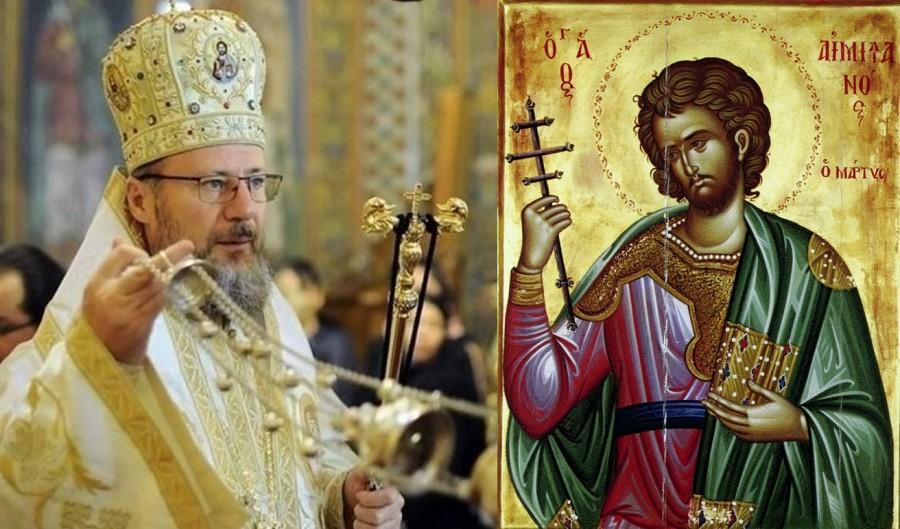Sfântul Emilian de la Durostorum. PS Părinte Emilian Crișanul își sărbătorește ocrotitorul spiritual