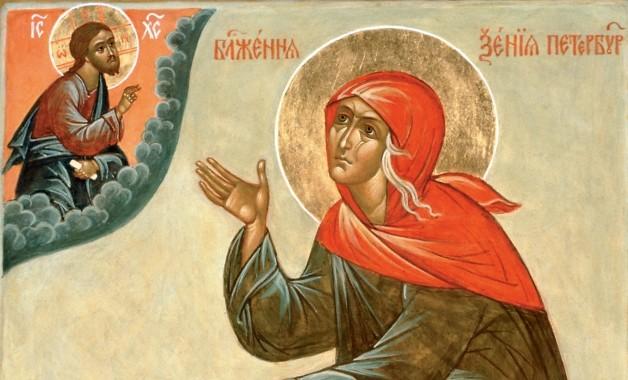 O nouă sfântă în calendarul Bisericii Ortodoxe Române: Cuvioasa Xenia din Sankt Petersburg