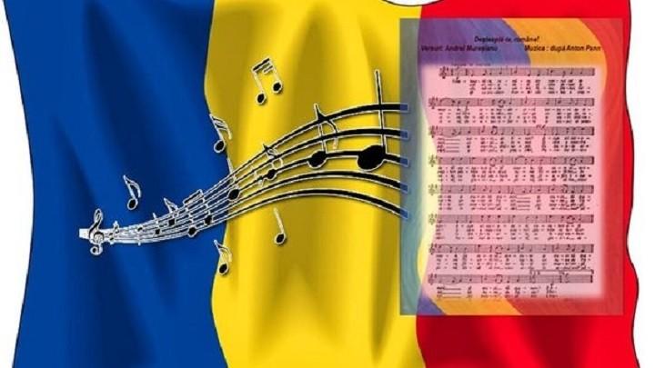 Ziua Imnului Național, sărbătorită la Arad. Programul evenimentului