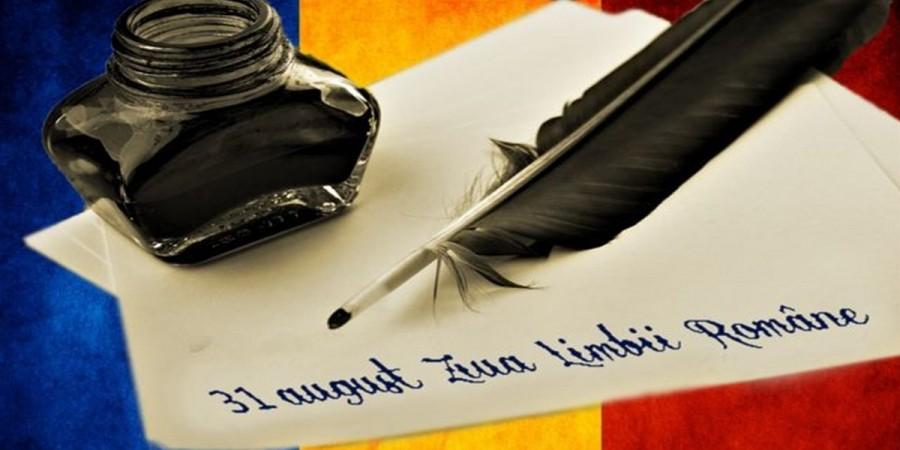 Ziua Limbii Române, sărbătorită de Institutul Cultural Român în lume
