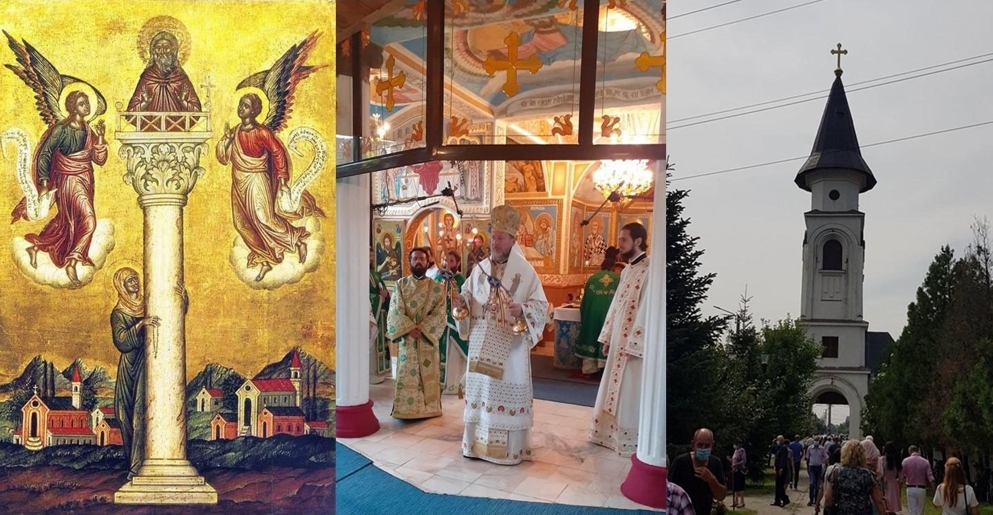 """Sărbătoare la Mănăstirea """"Sfântul Simeon Stâlpnicul"""" din Gai, la începutul Anului Nou bisericesc"""