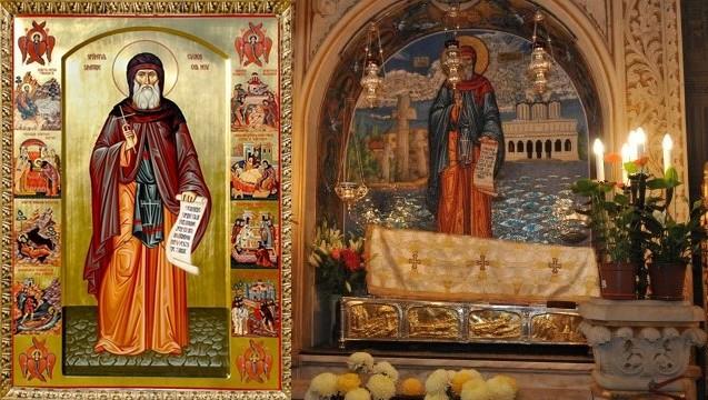Programul Sărbătorii Sfântului Dimitrie Basarabov, Ocrotitorul Bucureștilor