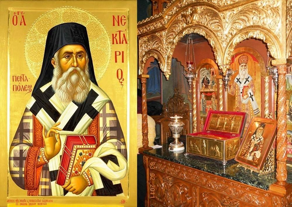 Sfântul Ierarh Nectarie de la Eghina, tămăduitorul bolnavilor de cancer, un centenar în veșnicie