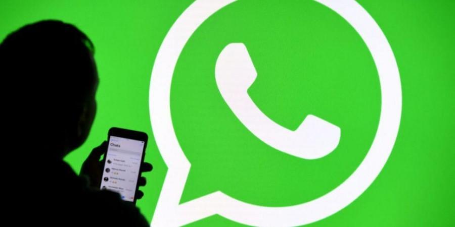 Înșelătorie de Anul Nou pe WhatsApp. Ce riscați dacă accesați codul primit