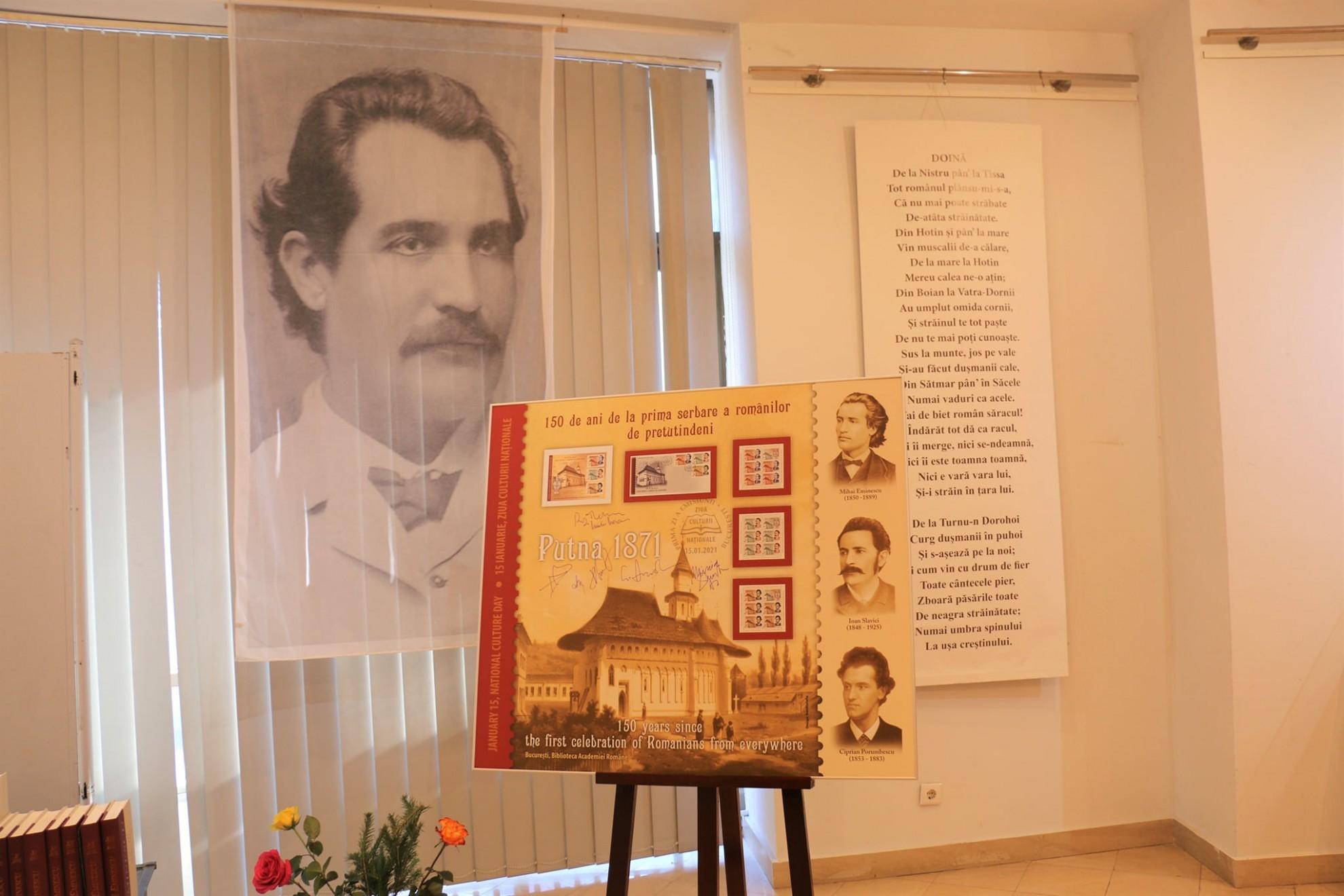 150 de ani de la prima serbare a românilor de pretutindeni. Emisiune de mărci poștale lansată de Romfilatelia