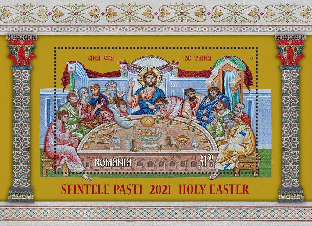 Emisiunea Romfilatelia de Sfintele Paşti 2021, ilustrată cu icoane de pe catapeteasma Catedralei Naţionale