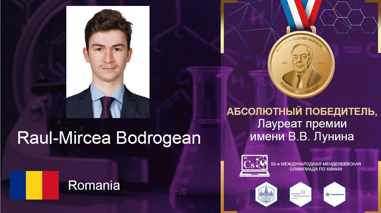 Un elev român a obținut aur absolut la Olimpiada Internațională de Chimie Mendeleev