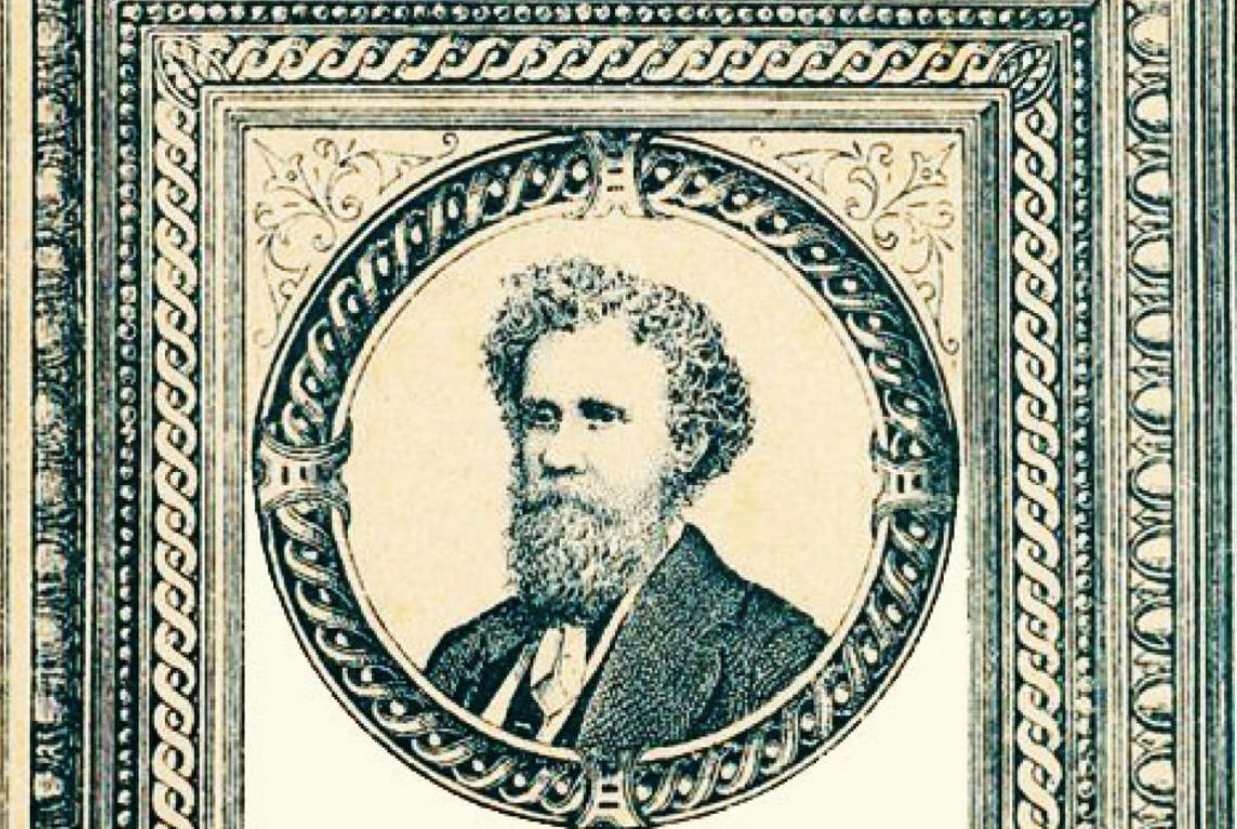 Ion C. Brătianu – 200 de ani de la naștere. Simpozion și expoziție, organizate de Biblioteca Academiei Române