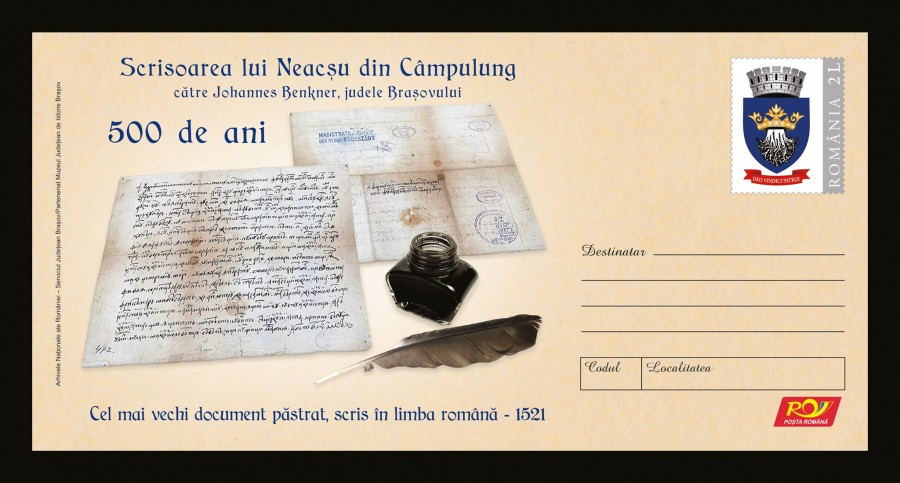"""""""Scrisoarea lui Neacșu din Câmpulung, 500 de ani"""" - întreg poștal emis de Romfilatelia"""