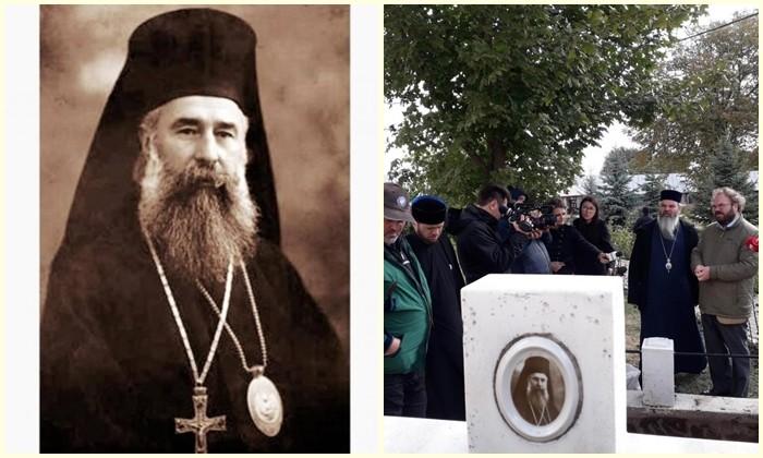 Adevăr scos la lumină după 72 de ani: Episcopul Grigorie Leu al Hușilor a murit otrăvit de reprezentanţii regimului comunist